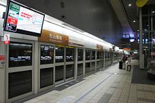 台湾机场-市区交通