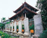 台湾文化之旅