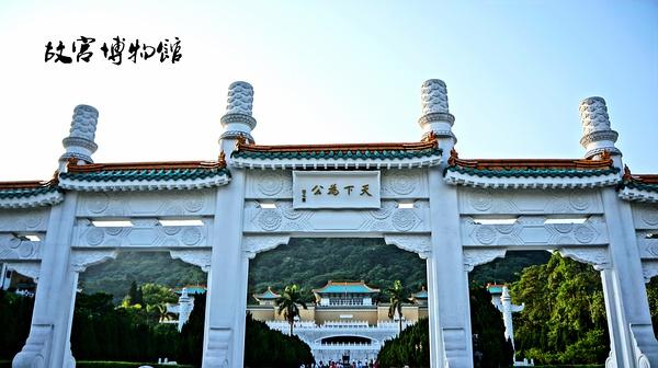 台湾行纪:历史的余温